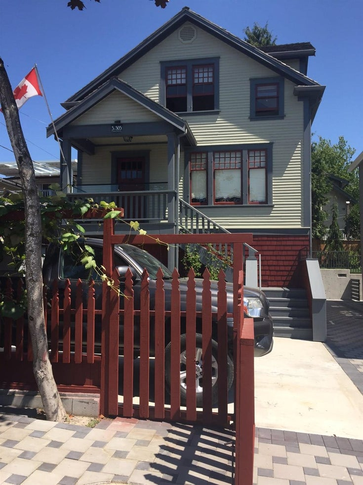 3 305 GILLEY STREET - Uptown NW House/Single Family for sale, 2 Bedrooms (R2597900)