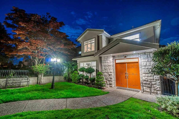 286 E 63RD AVENUE - South Vancouver House/Single Family for sale, 6 Bedrooms (R2599806)