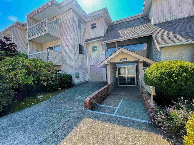 227 11806 88 AVENUE - Annieville Apartment/Condo for sale, 2 Bedrooms (R2600940)