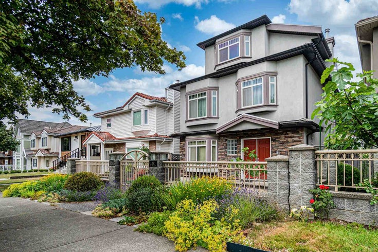 3245 E 48TH AVENUE - Killarney VE House/Single Family for sale, 5 Bedrooms (R2601232)