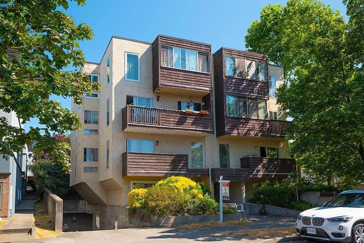403 1065 W 72ND AVENUE - Marpole Apartment/Condo for sale, 1 Bedroom (R2601485)