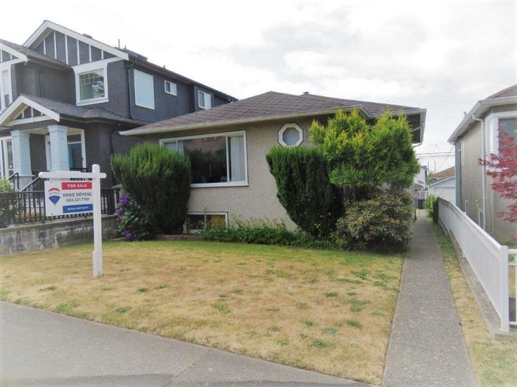 528 E 56TH AVENUE - South Vancouver House/Single Family for sale, 4 Bedrooms (R2602364)