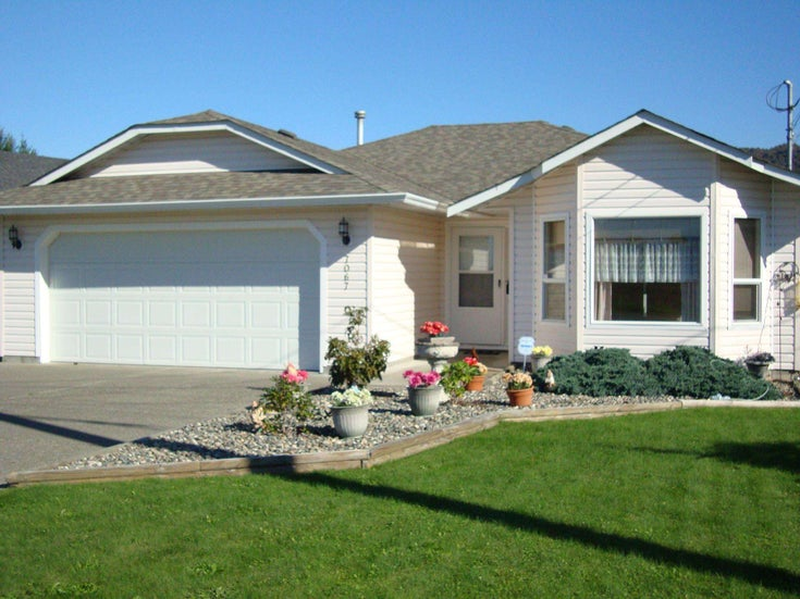 7067 MCDONALD ROAD - Agassiz House/Single Family for sale, 2 Bedrooms (R2602467)