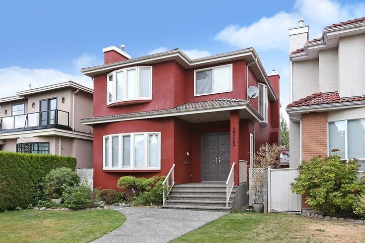 2713 W 23RD AVENUE - Arbutus House/Single Family for sale, 5 Bedrooms (R2602855)