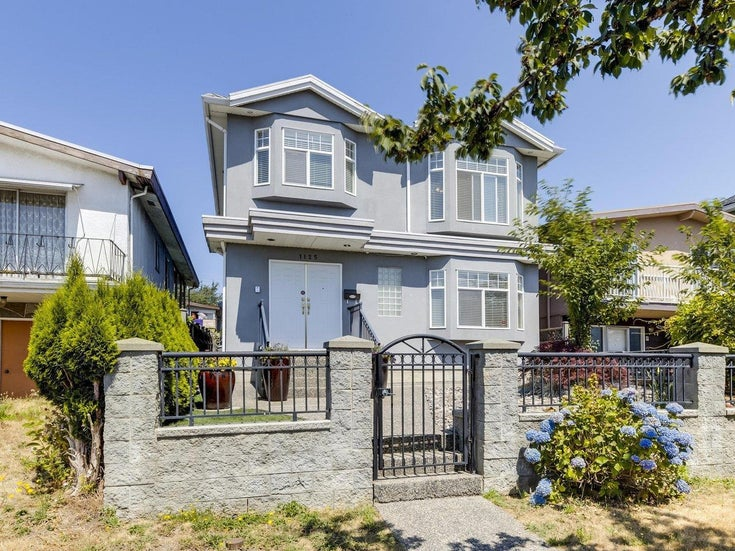 1125 E 61ST AVENUE - South Vancouver House/Single Family for sale, 6 Bedrooms (R2602982)