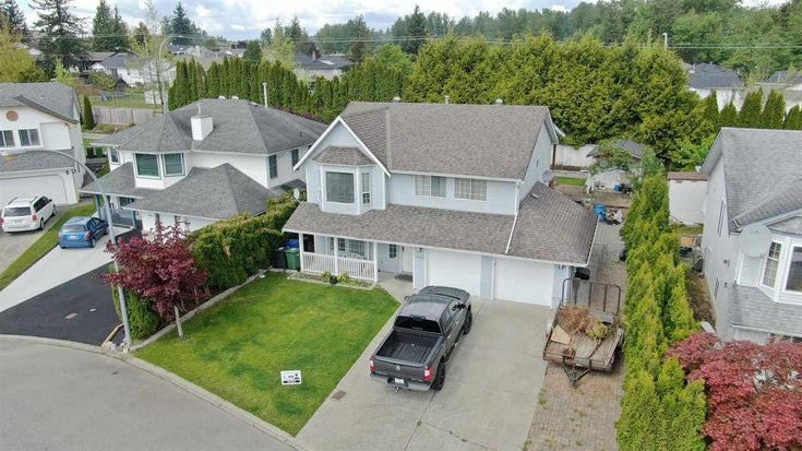 2880 GARDNER COURT - Abbotsford West House/Single Family for sale, 6 Bedrooms (R2603586)
