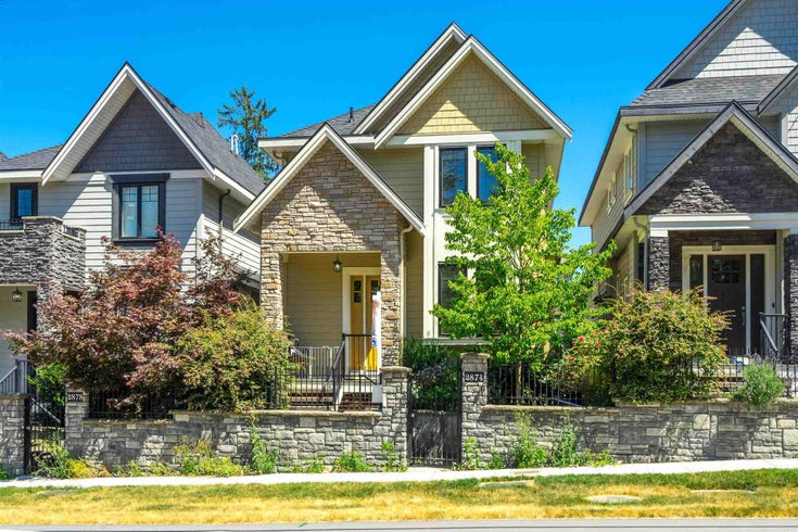 2874 160 STREET - Grandview Surrey House/Single Family for sale, 5 Bedrooms (R2603639)