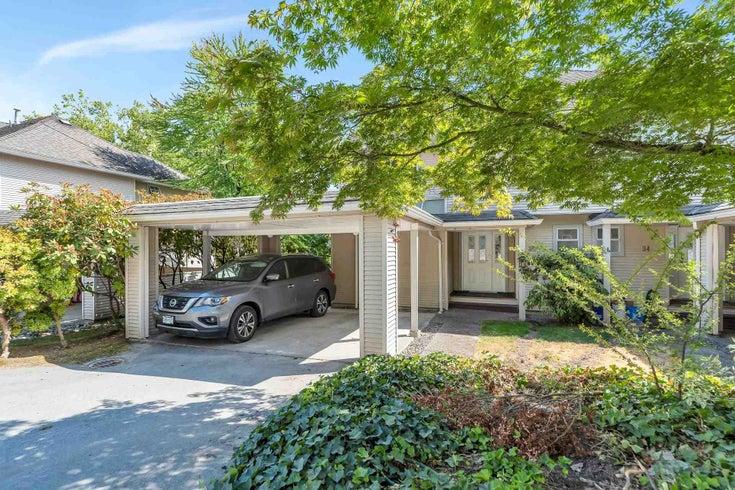 35 1216 JOHNSON STREET - Scott Creek Townhouse for sale, 3 Bedrooms (R2603904)
