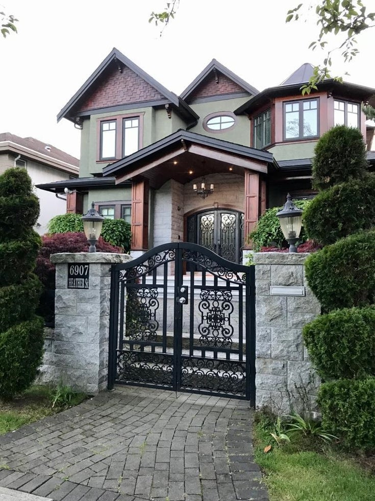 6907 HEATHER STREET - South Cambie House/Single Family for sale, 5 Bedrooms (R2604365)