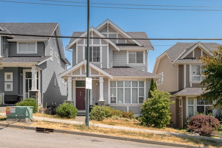1253 SOBALL STREET - Burke Mountain House/Single Family for sale, 6 Bedrooms (R2604711)