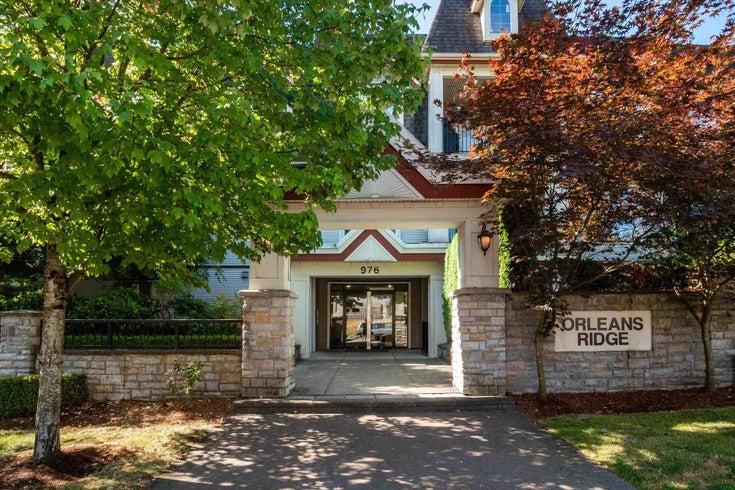 105 976 ADAIR AVENUE - Maillardville Apartment/Condo for sale, 2 Bedrooms (R2604906)