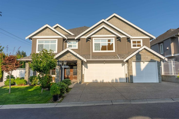 1 34712 MARSHALL ROAD - Abbotsford East House/Single Family for sale, 7 Bedrooms (R2605473)