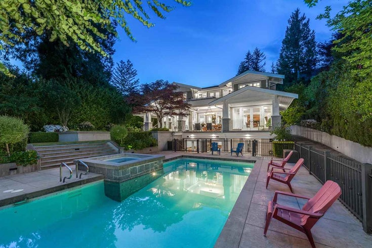 2955 ROSEBERY AVENUE - Altamont House/Single Family for sale, 6 Bedrooms (R2605497)
