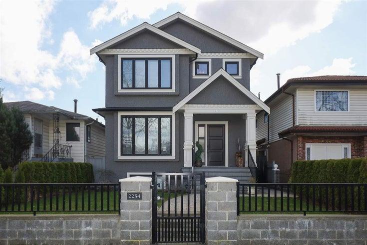 2254 E 45TH AVENUE - Killarney VE House/Single Family for sale, 5 Bedrooms (R2605711)