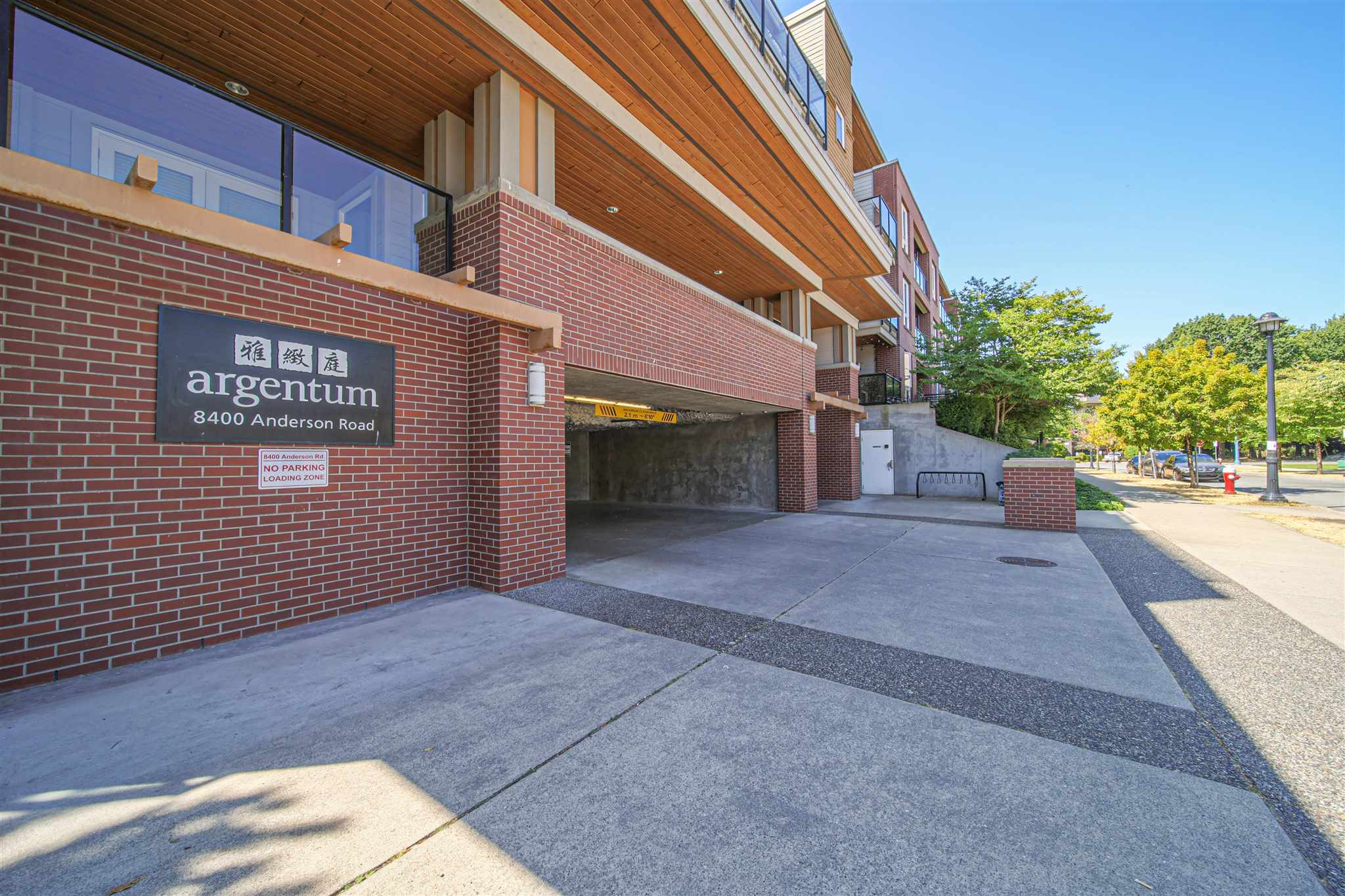 208 8400 ANDERSON ROAD - Brighouse Apartment/Condo for sale, 2 Bedrooms (R2606137) - #1