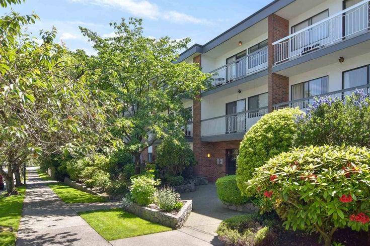 301 1950 W 8TH AVENUE - Kitsilano Apartment/Condo for sale, 1 Bedroom (R2606307)