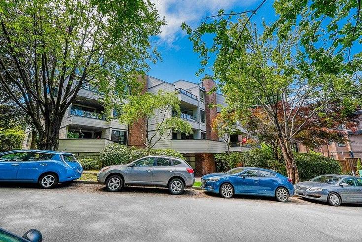 205 1575 BALSAM STREET - Kitsilano Apartment/Condo for sale, 1 Bedroom (R2606434)