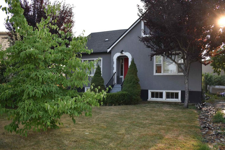 9279 WOODBINE STREET - Chilliwack E Young-Yale House/Single Family for sale, 3 Bedrooms (R2606913)