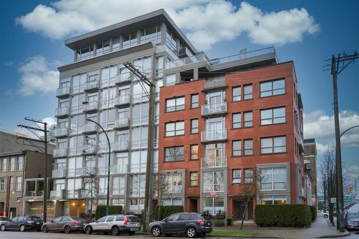 405 919 STATION STREET - Strathcona Apartment/Condo for sale, 2 Bedrooms (R2606939)