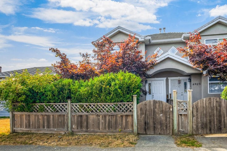 6925 MAIN STREET - South Vancouver 1/2 Duplex for sale, 4 Bedrooms (R2607316)