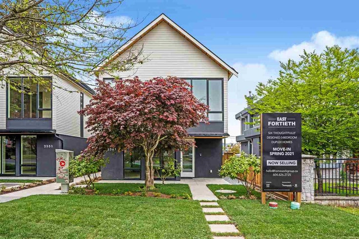 2555 E 40TH AVENUE - Fraserview VE Townhouse for sale, 3 Bedrooms (R2607591)
