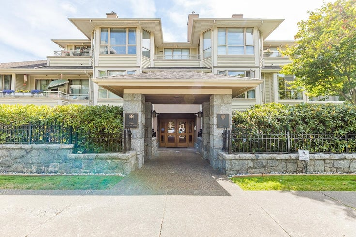 205 3766 W 7TH AVENUE - Point Grey Apartment/Condo for sale, 2 Bedrooms (R2609052)