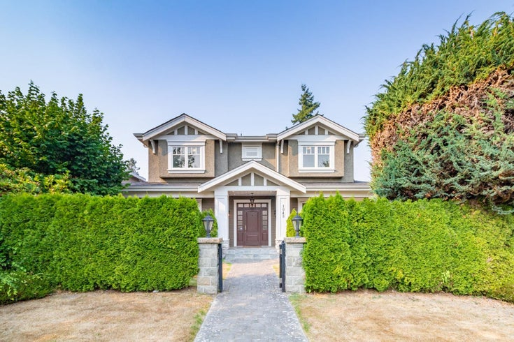 1045 W 50TH AVENUE - South Granville House/Single Family for sale, 6 Bedrooms (R2609106)