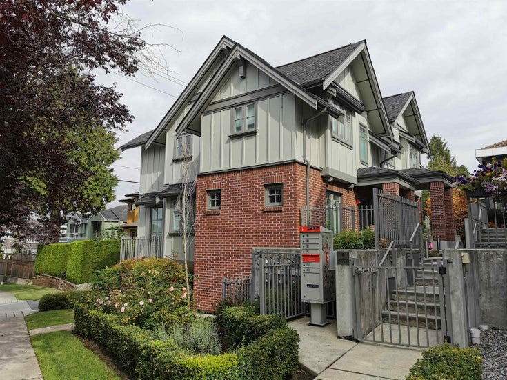 1507 W 59TH AVENUE - South Granville Townhouse for sale, 3 Bedrooms (R2609614)