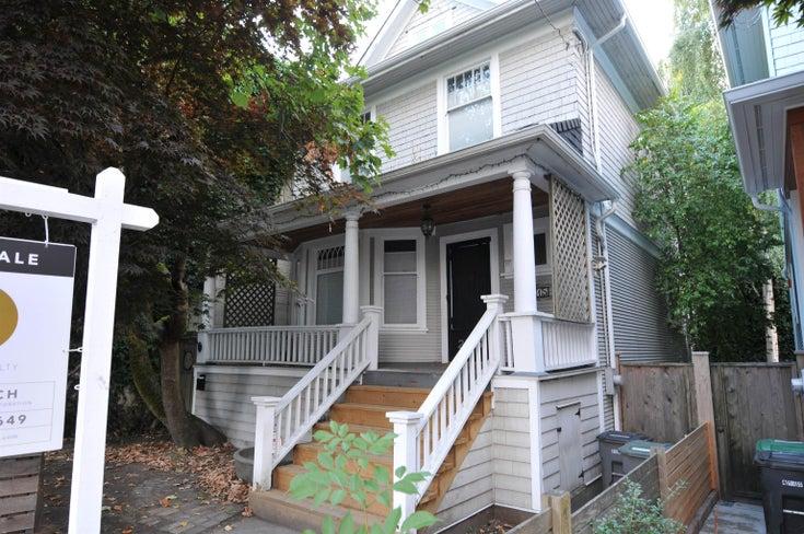 2115 COLUMBIA STREET - False Creek House/Single Family for sale, 4 Bedrooms (R2609696)