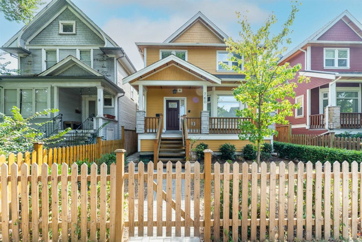 760 E 12TH AVENUE - Mount Pleasant VE 1/2 Duplex for sale, 3 Bedrooms (R2610586)