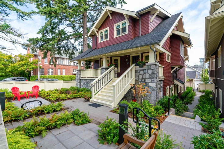 3176 BURRARD STREET - Fairview VW Townhouse for sale, 2 Bedrooms (R2610966)