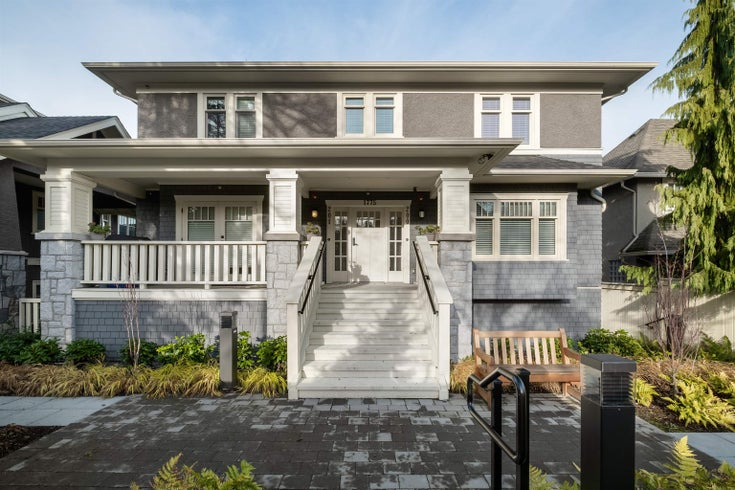 200 1775 W 16TH AVENUE - Fairview VW Townhouse for sale, 2 Bedrooms (R2611438)
