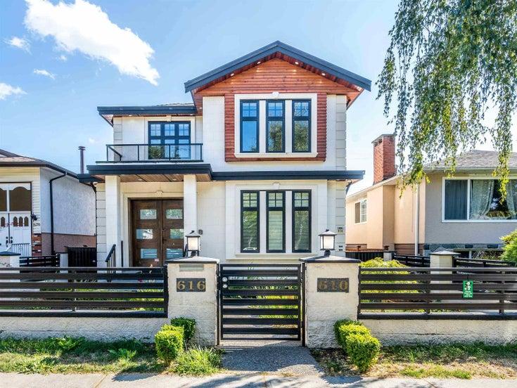 616 E 47TH AVENUE - Fraser VE House/Single Family for sale, 7 Bedrooms (R2611987)