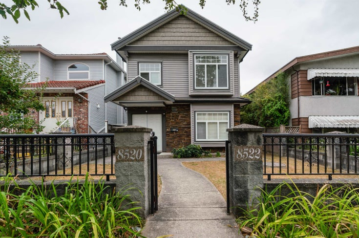 8522 SHAUGHNESSY STREET - Marpole 1/2 Duplex for sale, 3 Bedrooms (R2612286)