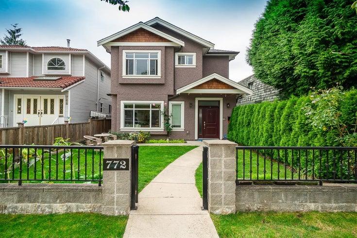 772 W 68TH AVENUE - Marpole 1/2 Duplex for sale, 3 Bedrooms (R2613293)