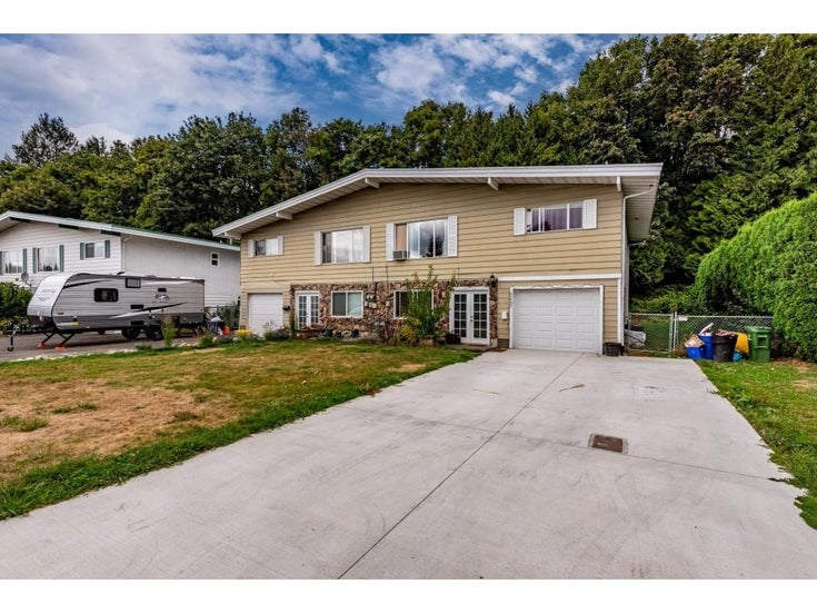 45497 MCINTOSH DRIVE - Chilliwack W Young-Well 1/2 Duplex for sale, 4 Bedrooms (R2613314)