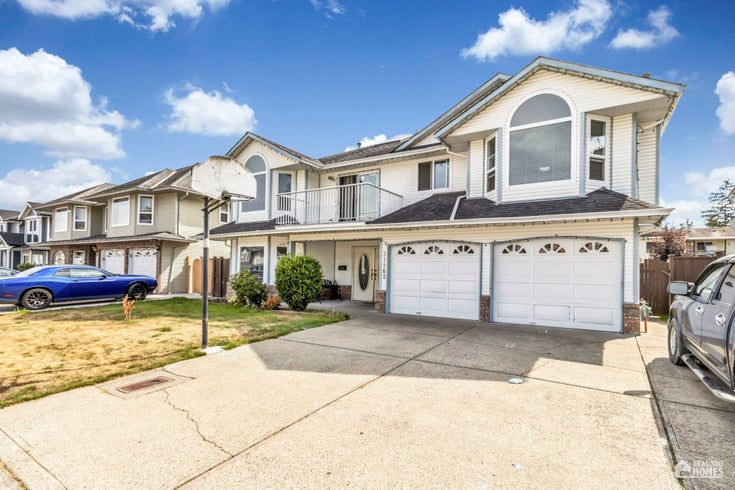 31868 GABRIOLA COURT - Abbotsford West House/Single Family for sale, 6 Bedrooms (R2613892)