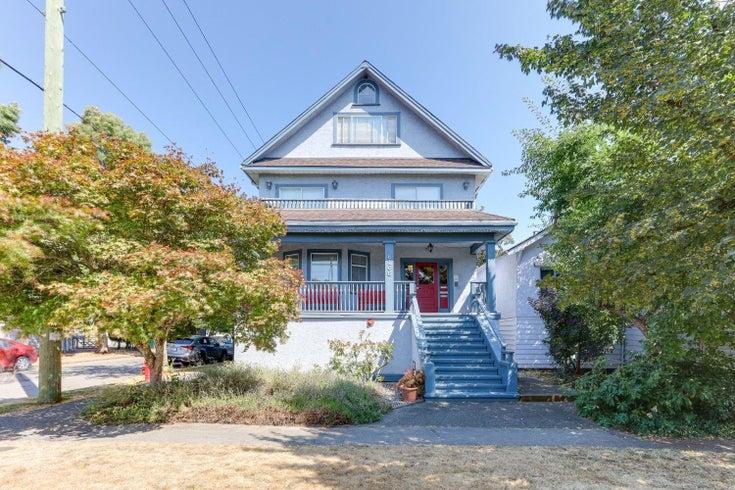 6106 CHESTER STREET - Fraser VE Other for sale, 7 Bedrooms (R2613965)