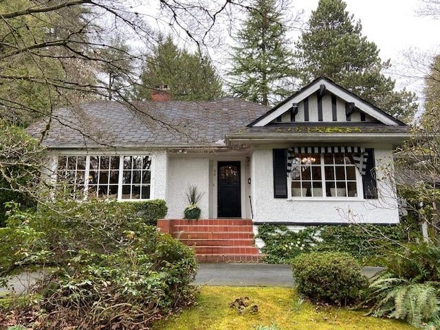 1681 W 28TH AVENUE - Shaughnessy House/Single Family for sale, 5 Bedrooms (R2614371)