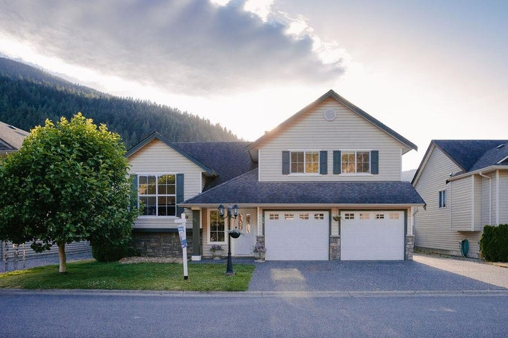 36 349 WALNUT AVENUE - Harrison Hot Springs House/Single Family for sale, 3 Bedrooms (R2614915)