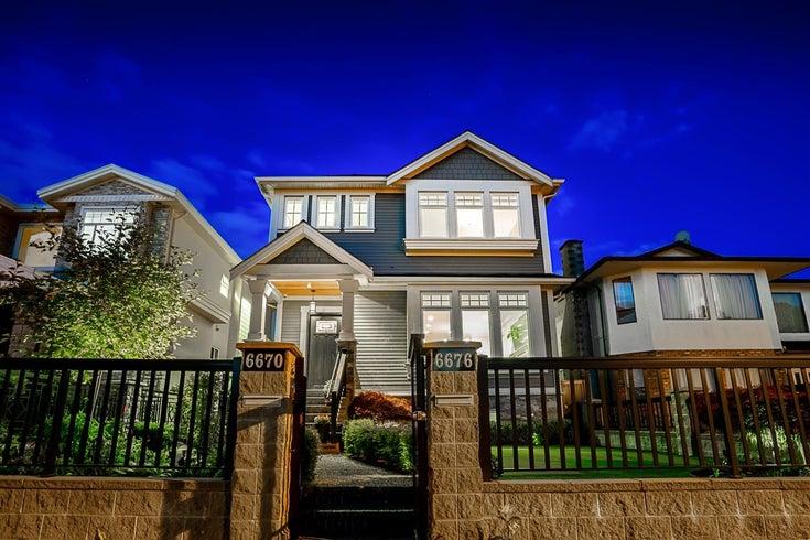 6676 DOMAN STREET - Killarney VE House/Single Family for sale, 9 Bedrooms (R2614943)