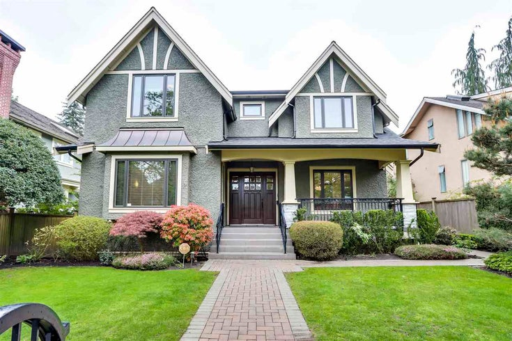 2626 W 36TH AVENUE - MacKenzie Heights House/Single Family for sale, 6 Bedrooms (R2615207)