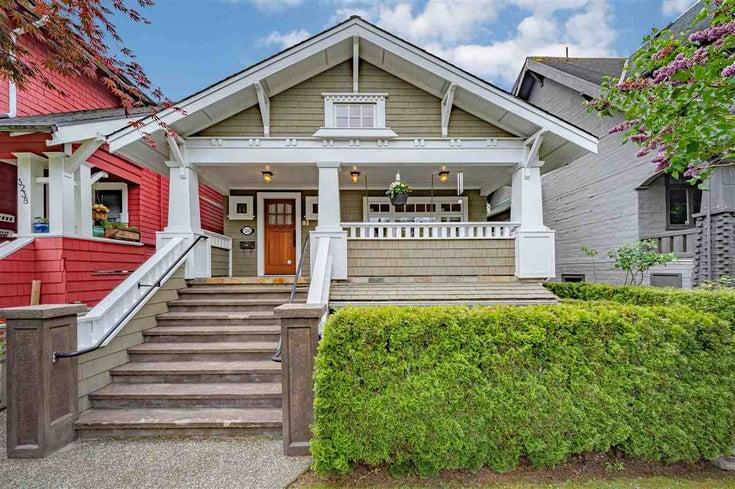 3242 W 3RD AVENUE - Kitsilano 1/2 Duplex for sale, 3 Bedrooms (R2615712)