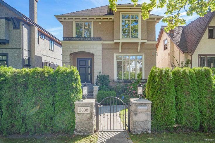 2838 W 15TH AVENUE - Kitsilano House/Single Family for sale, 6 Bedrooms (R2616184)