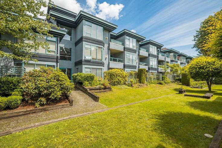 205 1966 COQUITLAM AVENUE - Glenwood PQ Apartment/Condo for sale, 1 Bedroom (R2616411)