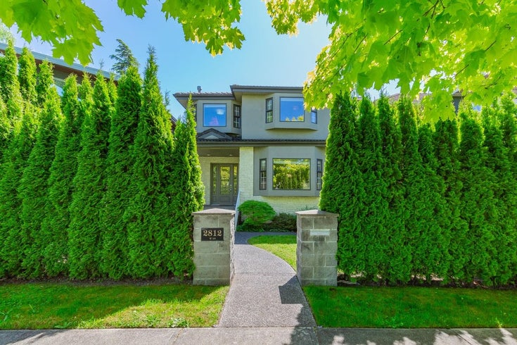 2812 W 19TH AVENUE - Arbutus House/Single Family for sale, 5 Bedrooms (R2616472)
