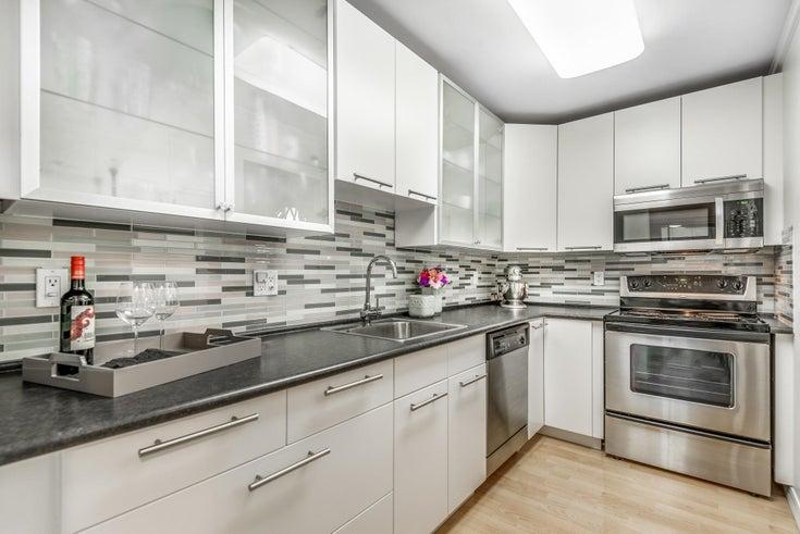 204 601 NORTH ROAD - Coquitlam West Apartment/Condo for sale, 1 Bedroom (R2616957)