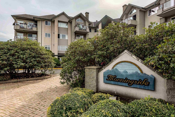 112 45520 KNIGHT ROAD - Sardis West Vedder Rd Apartment/Condo for sale, 2 Bedrooms (R2616974)