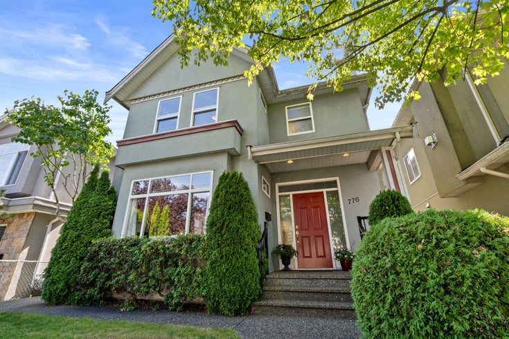 776 E 55TH AVENUE - South Vancouver House/Single Family for sale, 5 Bedrooms (R2617400)