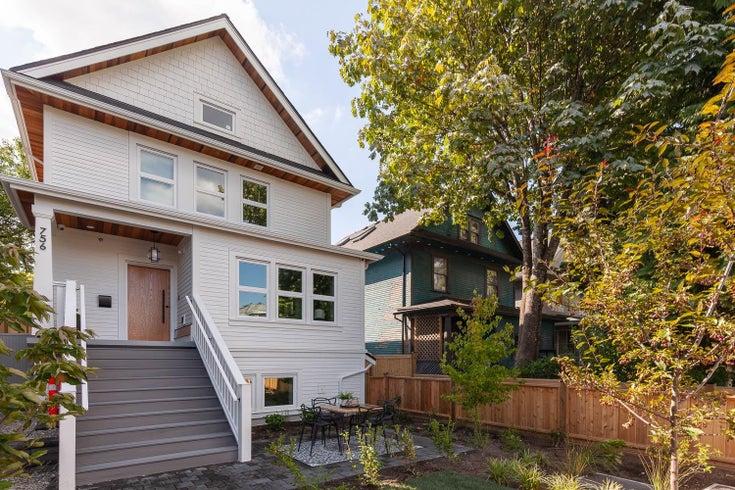 756 E 14TH AVENUE - Mount Pleasant VE 1/2 Duplex for sale, 2 Bedrooms (R2617402)